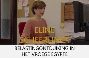 Eline Scheerlinck - button